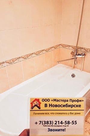 Установка акриловой ванны стоимость