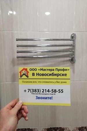 монтаж полотенцесушителя цена