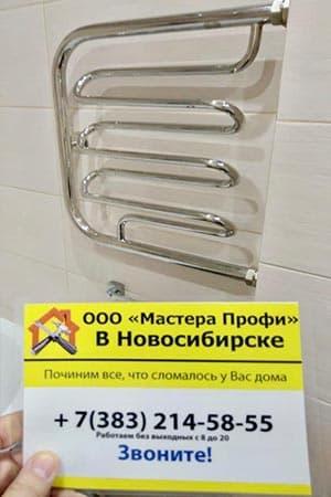 подключение полотенцесушителя цена