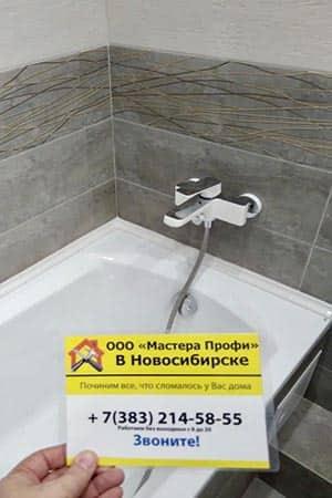 Установка однорычажного смесителя в ванной цена