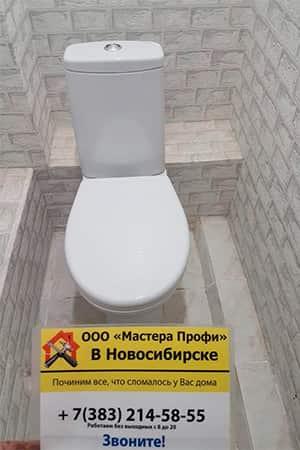 Установка унитазов Новосибирск