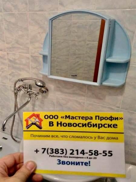 Монтаж зеркал в ванной