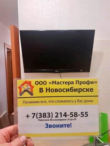 Навеска телевизора