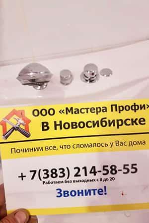 каскадный смеситель для ванны цена