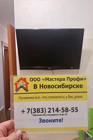 Крепление телевизора к стене цена
