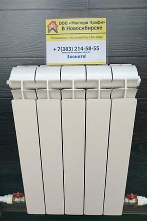 Монтаж биметаллического радиатора цена