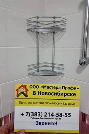 Навеска аксессуаров в ванной цена