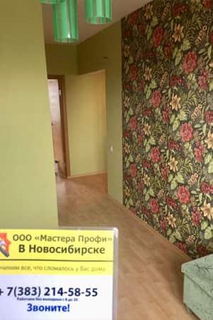 Поклейка обоев Новосибирск