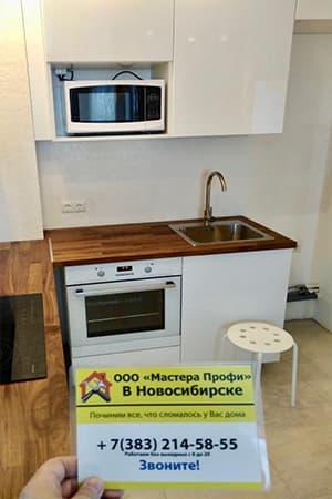 Ремонт кухонной мебели стоимость