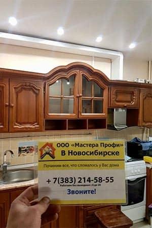 Сборка кухни новосибирск