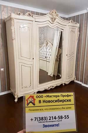 Сборка шкафа цена