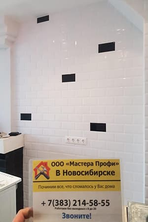 Укладка кафеля Новосибирск