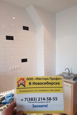 Укладка плитки Новосибирск