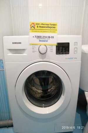 услуги подключить стиральную машину