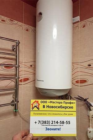 Монтаж водонагревателя стоимость