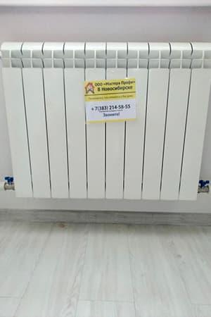 Установка радиаторов отопления цена