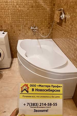 Установка угловой ванны стоимость