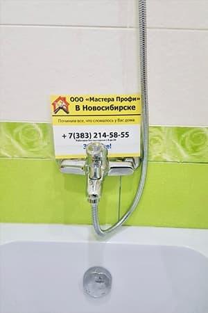 установки смесителя ванной цена