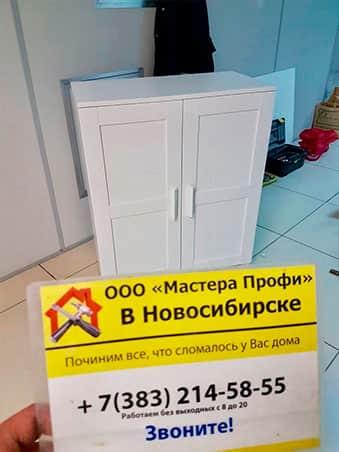 Сборка шкафчика