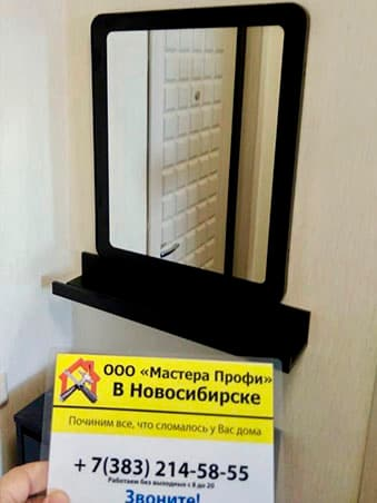 Навеска зеркала