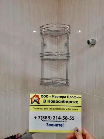 Навеска аксессуаров в ванной