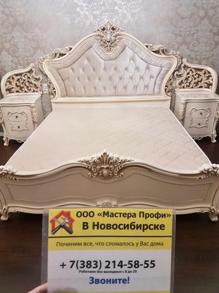 Выполненная работа - 'Кровати'