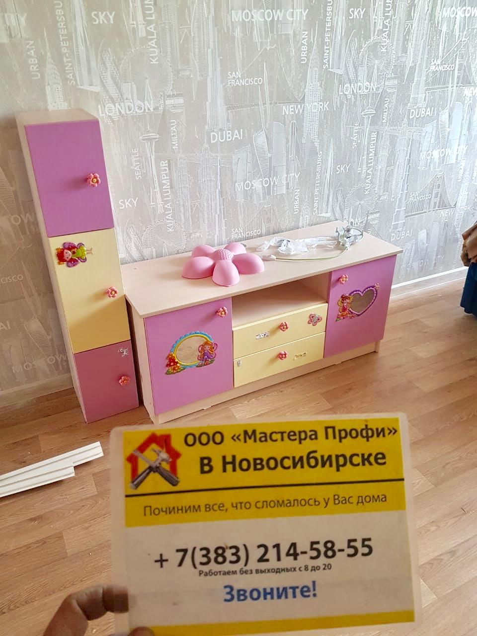 Выполненная работа - 'Детская мебель'