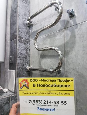 полотенцесушитель змеевик водяной