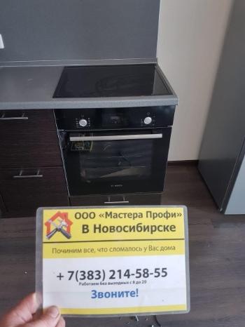 Встраиваемый электрический духовой шкаф Bosch
